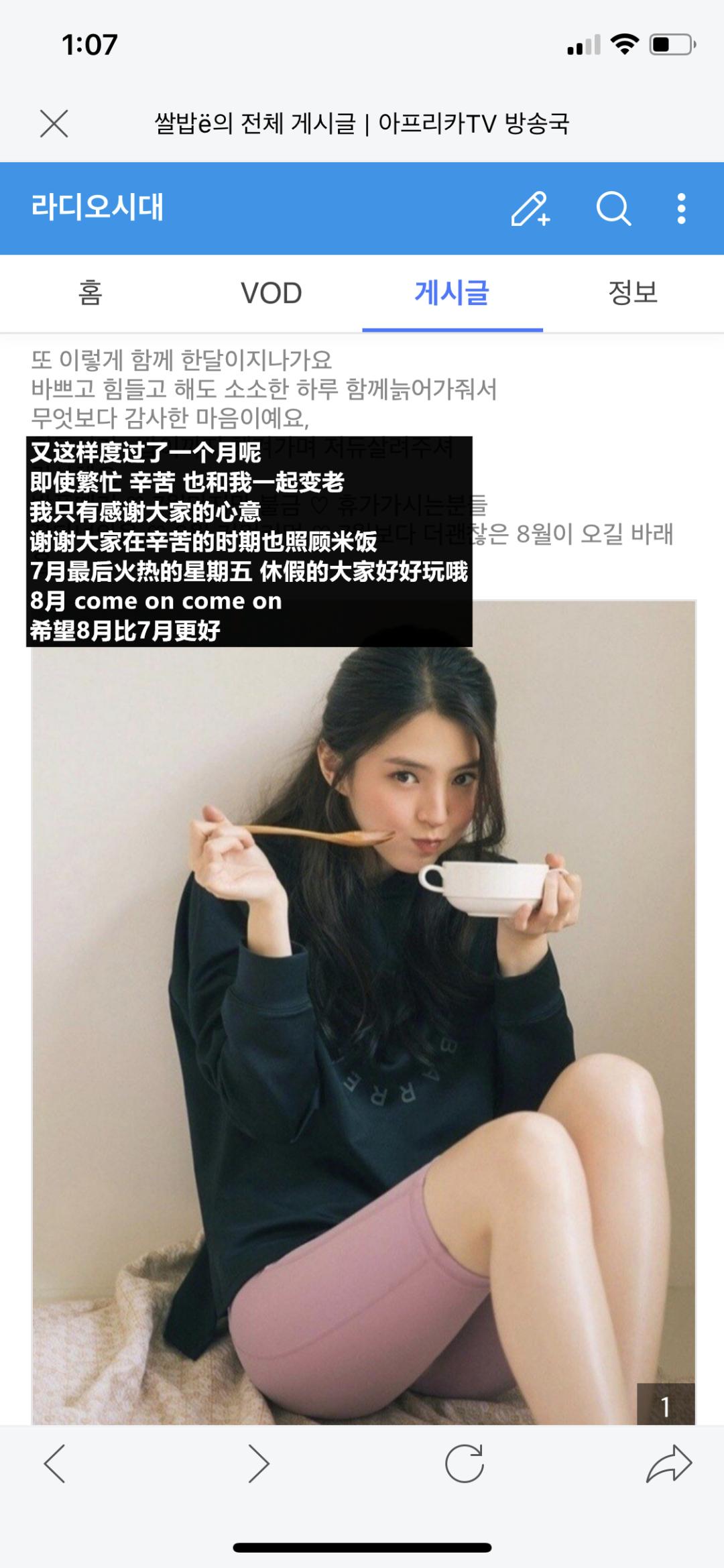 冒充南韩女神级演员开直播敛财?她究竟有没有做错...